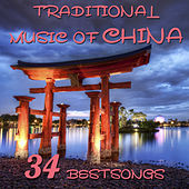 Traditional Music of China by The Chinese Music Ensemble