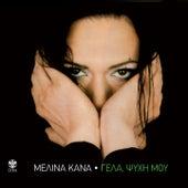 Gela, Psyhi Mou de Melina Kana (Μελίνα Κανά)