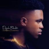Shadows & Diamonds by Elijah Blake
