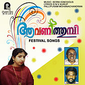 Aavanithumbi by Various Artists