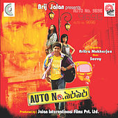 Auto No. 9696 (Original Motion Picture Soundtrack) de Various Artists