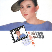 Tian Long Ba Bu / Chong Ji by Tracy Huang