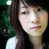 Yumeji by Suara