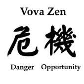 Danger Opportunity, Vol. 1 & 2 von Vova Zen