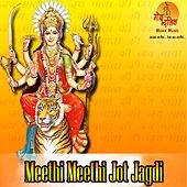 Meethi Meethi Jot Jagdi de Pandit Shivkumar Sharma