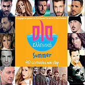 Ola Ellinika [Όλα Ελληνικά] (Summer) de Various Artists