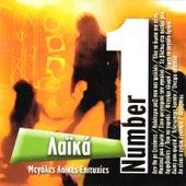 Laika No1 von Various Artists