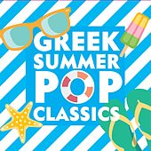 Greek Summer Pop Classics de Various Artists