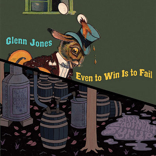 Even to Win is to Fail b/w EastMont Syrup by Various Artists