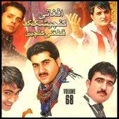 Aghani Gonjeshkak Qataghani Gulchen, Vol. 68 de Various Artists