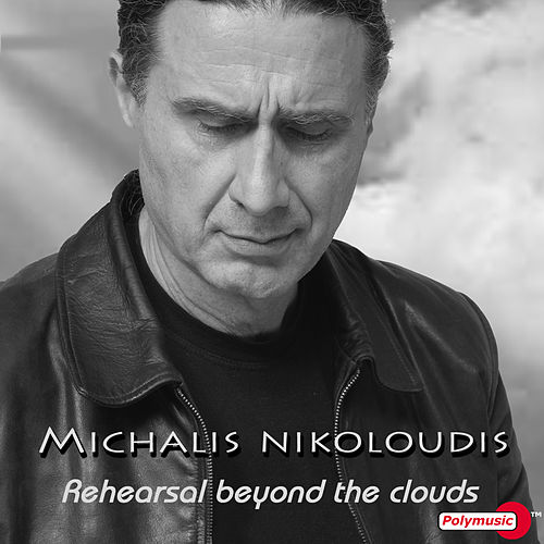 Rehearsal Beyond the Clouds by Mihalis Nikoloudis (Μιχάλης Νικολούδης)