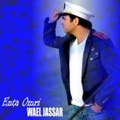 Enta Omri van Wael Jassar