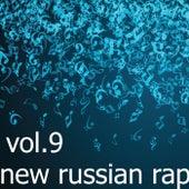 New Russian Rap, Vol.9 von Various Artists
