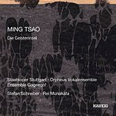 Ming Tsao: Die Geisterinsel, Serenade & If Ears Were All That Were Needed by Various Artists