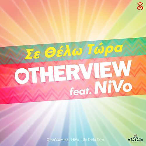 Otherview: