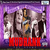 Mudrank  : The Stamp (Original Motion Picture Soundtrack) by Various Artists
