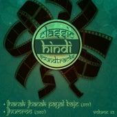 Classic Hindi Soundtracks, Jhanak Jhanak Payal Baje (1955), Jhumroo (1960), Vol. 42 de Various Artists