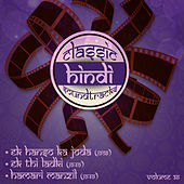 Classic Hindi Soundtracks, Ek Hanso Ka Joda (1958), Ek Thi Ladki (1949), Hamari Manzil (1949), Volume 36 by Various Artists
