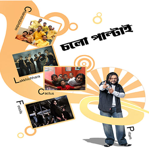 Chalo Paltai by Various Artists