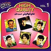 High Quality, Vol. 1 by Various Artists