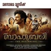 Bahubali (Original Motion Picture Soundtrack) de Various Artists