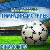 Гимн Динамо - Киев - Inno Dinamo Kiev by The World-Band