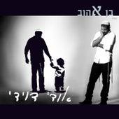 Ben Ahuv by Udi Davidi