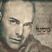 Ben HaShurot by Gusto