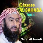 Qissass Al Sahaba Vol 1 (Quran) by Nabil Al Awadi