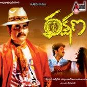 Rakshana (Original Motion Picture Soundtrack) by Various Artists