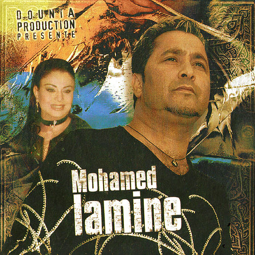 Tu me manque by Mohamed Lamine