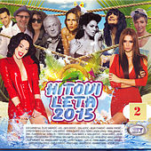 Hitovi leta 2015 - 2 by Various Artists