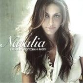 Eisai I Mousiki Mou by Natalia