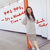 It's a Wonderful Time by Iwata Naoko