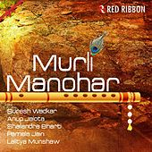 Murli Manohar by Various Artists