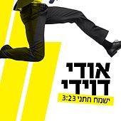 Yismach Hatani by Udi Davidi