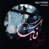 Half Moon (Nive Mang) by Hossein Alizadeh