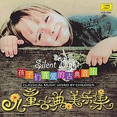 Children's Classical Music: Silent Night (Er Tong Gu Dian Mei Yue Ji: Ping An Ye) de National Symphonic Orchestra