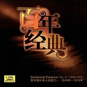 Centennial Classics: Vol. 3 - 1949 -1978 (Bai Nian Chang Pian Ming Ren Ming Ge San: Yi Jiu Si Jiu Nian - Yi Jiu Qi Ba Nian) by Various Artists