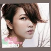 Zui Hao De Shi Ke 2006-2012 de Kay Tse