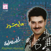 Maygouz by Ragheb Alama
