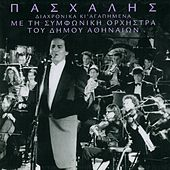 Diachronika...Ki Agapimena [Διαχρονικά... Κι Αγαπημένα] (Live) von Pashalis (Πασχάλης)