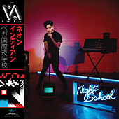 VEGA INTL. Night School von Neon Indian