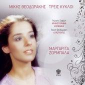 Margarita Zorbala (Μαργαρίτα Ζορμπαλά):