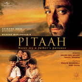 Pitaah by Various Artists