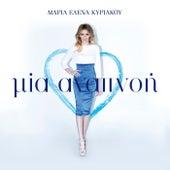 Mia Anapnoi von Maria Elena Kyriakou (Μαρία Έλενα Κυριακού)