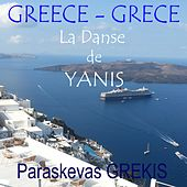 La danse de Yianis (Grèce) von Paraskevas Grekis