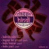 Classic Hindi Soundtracks, Kabuliwala (1961), Kagaz Ke Phool (1959), Kala Bazar (1960), Kala Pani (1958), Volume 45 by Various Artists