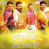 Jamnapyari (Original Motion Picture Soundtrack) by Various Artists