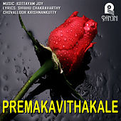 Premakavithakale (Original Motion Picture Soundtrack) by Various Artists